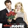 Amor la Roma