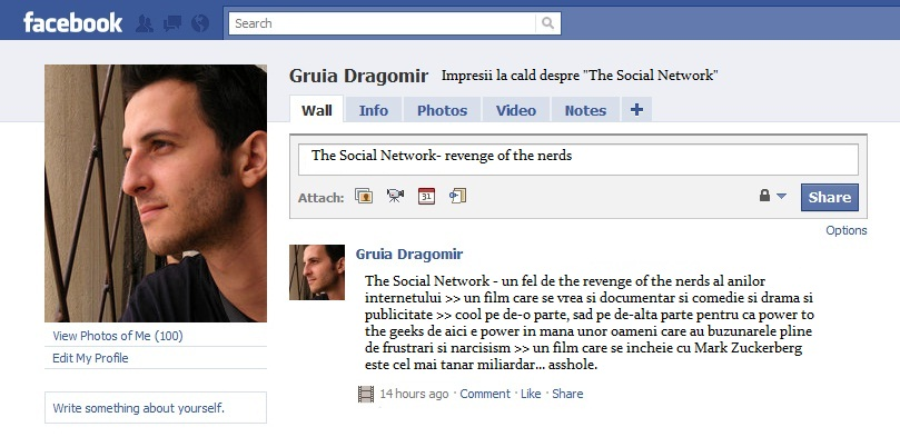 The Social Network Gruia