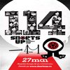 Stiri despre Filme - ShortsUp editie aniversara cu surprize